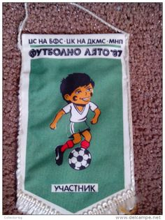 RARE FLAG FOOTBALL 1987 BFS COMMUNIST CUP BULGARIAN LOW PRICE - Apparel, Souvenirs & Other