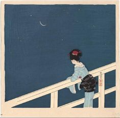 Komura Settai 小村雪岱 Girl Watching the Stars and Waning Moon, 1935 Cara Fresca, Hokusai, Art Japonais, Japanese Painting, Saitama, Japanese Prints, Japan Art, Moon Art, Woodblock Print
