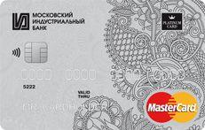 MasterCard Platinum – ФИНАНСОВАЯ НЕЗАВИСИМОСТЬ