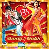 Bunty Aur Babli--2005  Oh thank goodness Abhishek Bachchan can act!