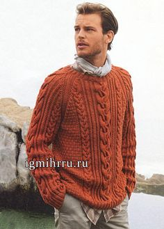 Men's Hand Knitted Cabled Crewneck Sweater – Hand Knitting Cable Sweater, Men Sweater, Crewneck Sweater, Knit Jacket, Knit Cardigan, Handgestrickte Pullover, Hand Knitted Sweaters, Jacket Pattern, Knitting Designs