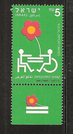 """ISRAEL # 1295 MNH UMBRELLA ORGANIZATION OF ASSOCATIONS FOR THE DISABLED (UOAD) Note that """"="""" serves as a table and flower stem is not the """"Broken"""" theme."""