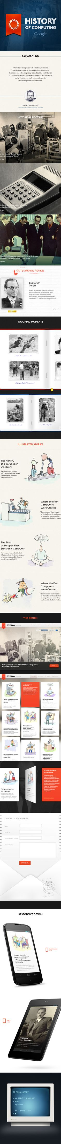 History of Computing by Google