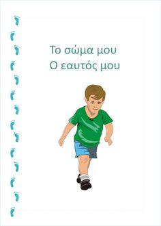 εξώφυλλο θεματικής ενότητας Το σώμα μου - ο εαυτός μου Craft Activities, Preschool, Family Guy, Author, Guys, Movie Posters, Movies, Fictional Characters, Health