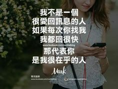 Romantic Words For Her, Chinese Quotes, Articles, Friends, Black, Instagram, Romantic Sayings For Her, Amigos, Black People