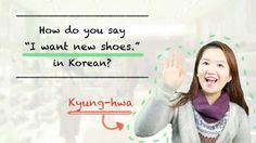 Korean How Do You Say things in Korean