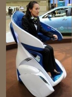 Toyota i-real is a personal vehicle