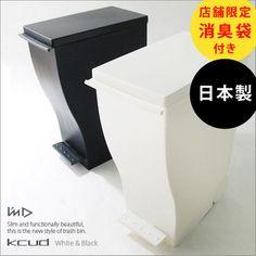 kcud(クード)スリムペダルホワイト・ブラック