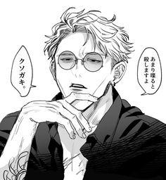 Anime Guys, Manga Anime, Poses, Ju Jitsu, Nanami, Anime Characters, Fictional Characters, Aesthetic Anime, Haikyuu