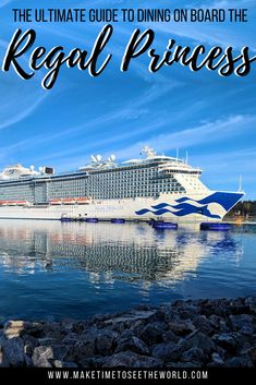 Regal Princess: A Complete Guide to On-Board Dining