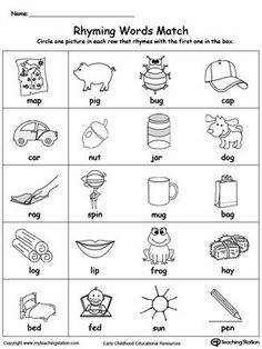 Rhyming Words Match: Help your child identify words that rhyme with this rhyming pictures printable worksheet.	Learning the concept of rhyming words will enhance your child's phonics awareness.