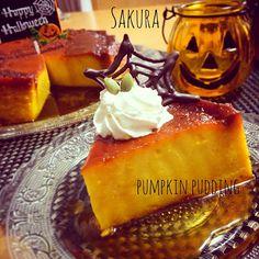 さくちん's dish photo Sachichi さんの料理 簡単 濃厚とろけるカボチャプリン | http://snapdish.co #SnapDish #レシピ #ハロウィン #プリン/ゼリー #かぼちゃを使った料理 #豆乳 #牛乳
