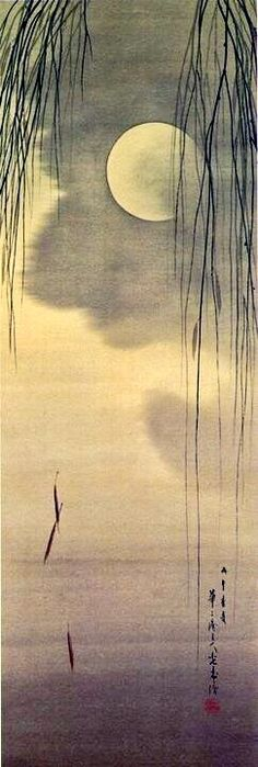Ohara Koson (小原 古邨)- Willow and the moon