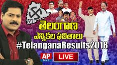 a Telugu News Channel, brings to you all the latest news from around the world through breaking news, regional news, national news, international new. Election Results, International News, News Channels, Live News, Telugu, Youtube, Movie Posters, Film Poster, Popcorn Posters