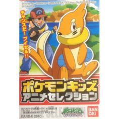 Pokemon 2010 Bandai Pokemon Kids Anime Selection Series Buizel Figure