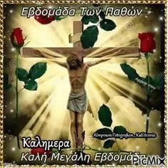 Greek Easter, Christmas Ornaments, Holiday Decor, Christmas Jewelry, Christmas Decorations, Christmas Decor
