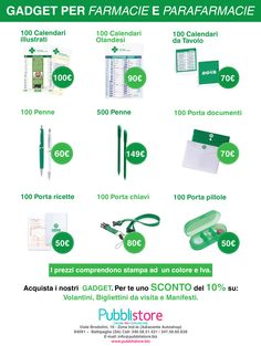 #gadget #farmacia #parafarmacia #sconto