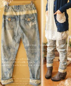 Mori pants -- add lace to a pair of jeans (and maybe even attempt bleaching them?)