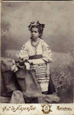 """Маленька харків""""янка 1880-1890 рр."""