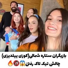 Crazy Funny Videos, Funny Videos For Kids, Funny Minion Videos, Very Funny Jokes, Cute Funny Baby Videos, Cute Funny Babies, Cute Couple Videos, Wtf Funny, Diy Fluffy Slime