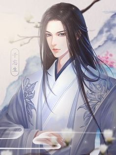 Xu feng,just like anyone.is your average reader .He loves to read n… Fantasy Art Men, Beautiful Fantasy Art, Manga Art, Anime Art, Chinese Drawings, Chinese Cartoon, Boy Illustration, Handsome Anime Guys, China Art