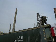 798 Art Distrct, Beijing China 다소 투어리스티해졌지만 그런대로 재미있는 곳