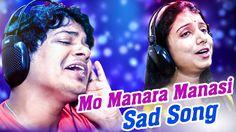 Mo Manara Manasi   Odia Movie   Sad Title Song   Bishnu Mohan & Dipti   HD