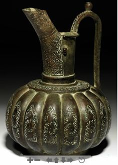 A Khorassan ribbed bronze ewer, North East Iran, 12th century , Christies auction.