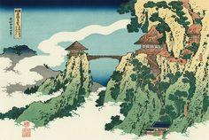 足利行道山くものかけはし|葛飾北斎|浮世絵のアダチ版画オンラインストア