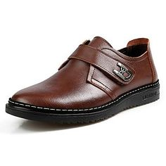 Mens Stylish Design Low Heel Closed Toe Shoes (2 Colours)