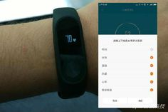 Novedad: La Xiaomi Mi Band 2 ya es oficial y tan sólo cuesta 21 euros