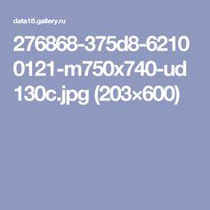 276868-375d8-62100121-m750x740-ud130c.jpg (203×600)