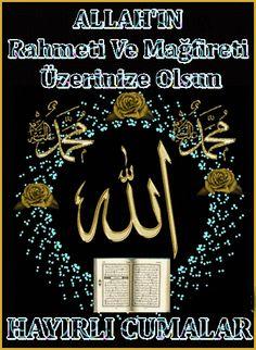 Islamic Images, Islamic Love Quotes, Islamic Art, Allah Islam, Islam Quran, Islamic Gifts, Jumma Mubarak, Quran Quotes, Flower Wallpaper