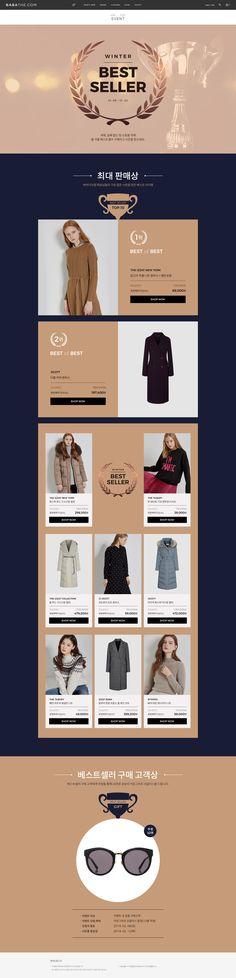 #바바더닷컴 #babathe #event #promotion #fashion #babafashion #fashion banner #izzababa #jigott #the izzat collection #babathe.com #webdesign #bywool #jjjigott #tilbury #suncoo #essentiel #sale banner Event Banner, Web Banner, Sale Banner, Web Design, Graphic Design, Promotional Design, Event Page, Layout, Fashion Banner