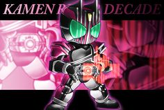 仮面ライダーディケイド/DECADE  FINAL ATTACK RIDE! DEDEDEDECADE!!