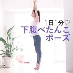 MY BODY MAKE(マイボディメイク)