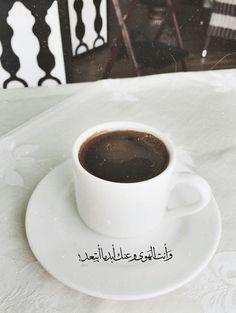 أنت الهوى...و عنك لن أبتعد.. Coffee And Books, My Coffee, Coffee Time, Morning Coffee, Aloe Vera, Coffee Flower, Gel Aloe, Imagination Tree, Caffeine Addiction
