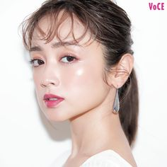 Beautiful Japanese Girl, How Beautiful, Mean Women, Love You Very Much, Bangs, Makeup Looks, Make Up, Celebs, Lady