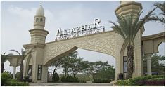 al azhar memorial garden Al-Azhar Memorial Garden adalah pemakaman muslim seluas 25 hektar di Karawang yang memiliki suasana asri, rapi, dan indah. http://alazharmemorialgarden.com/