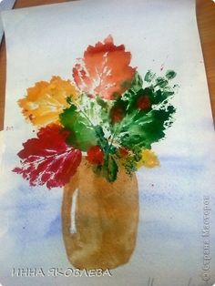 Diy And Crafts, Crafts For Kids, Arts And Crafts, School Labels, Autumn Crafts, Kids Hands, Toddler Crafts, Craft Activities, Flower Making