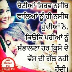 Punjabi Status – ਪੰਜਾਬੀ ਸਟੇਟਸ-Whatsapp-Sad-Love-Funny-Romantic Religious,SMS,Dussehra wishes messages in fr… - Parenting Funny Quotes Tumblr, Funny People Quotes, Short Funny Quotes, Super Funny Quotes, Funny Quotes For Teens, Girly Quotes, Jokes Quotes, Sad Quotes, Mom And Dad Quotes