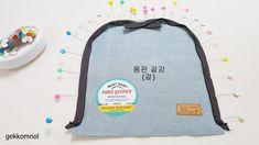 스탠딩 필통 만들기 : 네이버 블로그 Jansport Backpack, Diy And Crafts, Backpacks, Bags, Bags Sewing, Handbags, Backpack, Backpacker, Bag