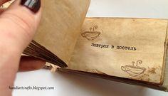 Все, что я так люблю: Чековая книжка желаний :) завтрак