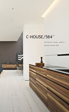 C-HOUSE/564, Architecture & Design Studio | Reception Desk #office #architecture