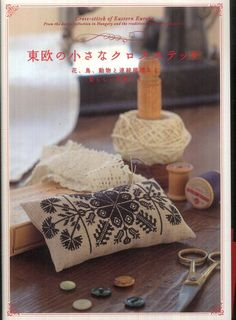Cross-stitch of Eastern Europe - Japanese Embroidery Book - Traditional Design Pattern - B830