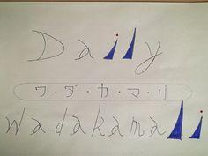 デイリーワダカマリ: Daily cares #typography #design #デザイン #タイポグラフィ