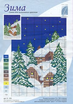 Christmas village cross stitch