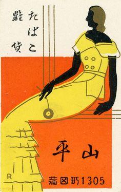 Japanese matchbox label yellow dress