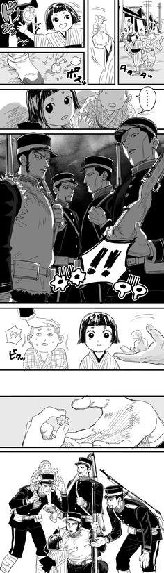 This is so cute Character Design, Character Art, Disney Cartoons, Animation, Art, Anime, Cartoon, Anime Drawings, Manga
