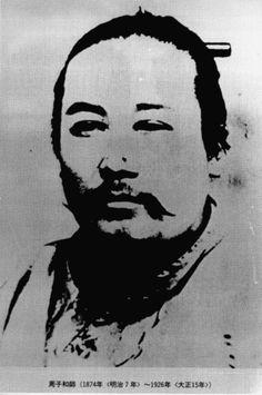 Shushiwa